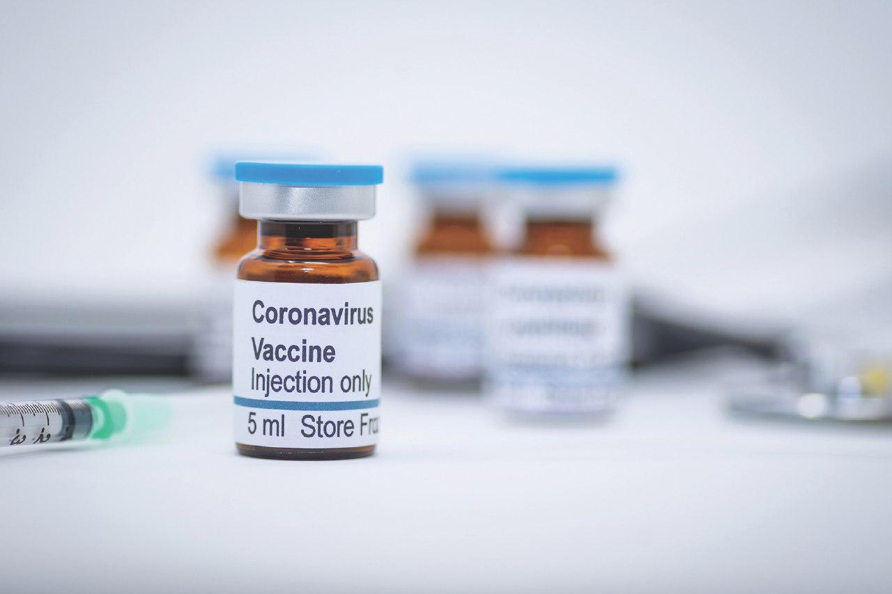 "Inovio slips on ""positive results"" for COVID-19 vaccine!"